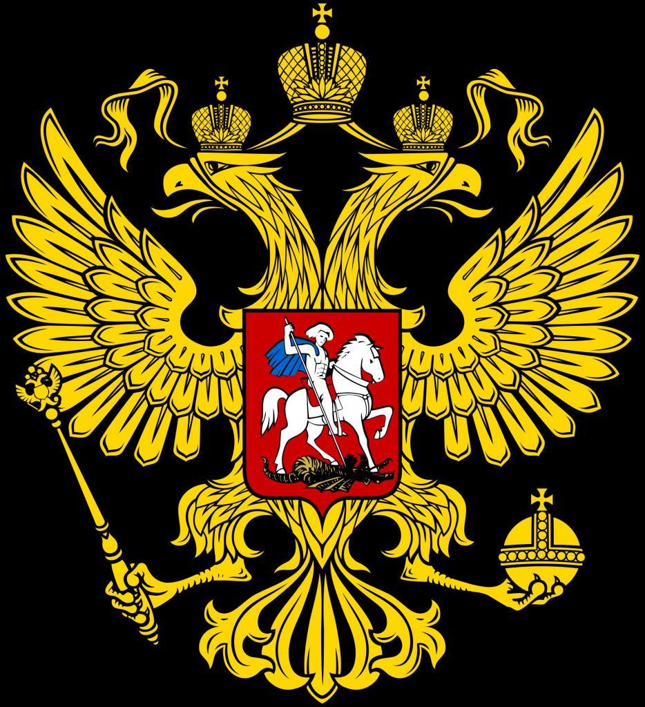 Князь Урусов Сергей Дмитриевич: биография, достижения и интересные факты