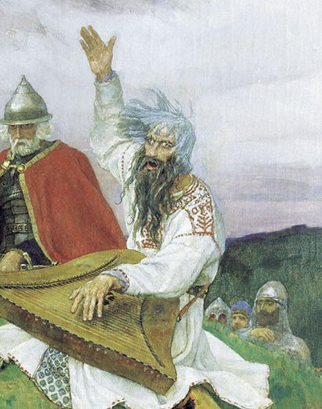 "Сочинение по картине Васнецова ""Баян ...: fb.ru/article/180405/sochinenie-po-kartine-vasnetsova-bayan..."