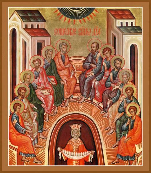 Традиции праздника Троицы