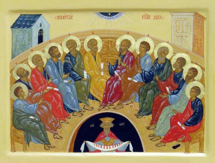 Поздравления со Святой Троицей