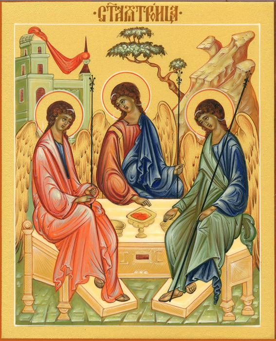 Молитвы, обряды и заговоры на Троицу