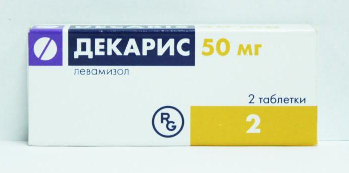таблетки для профилактики лечения глистов