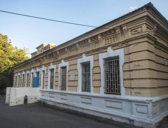 Воронежская областная клиническая больница 2 поликлиника