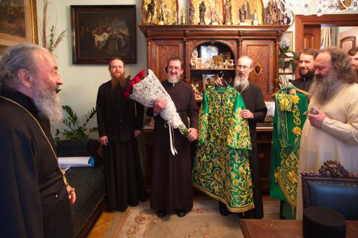 тезоименитство патриарха