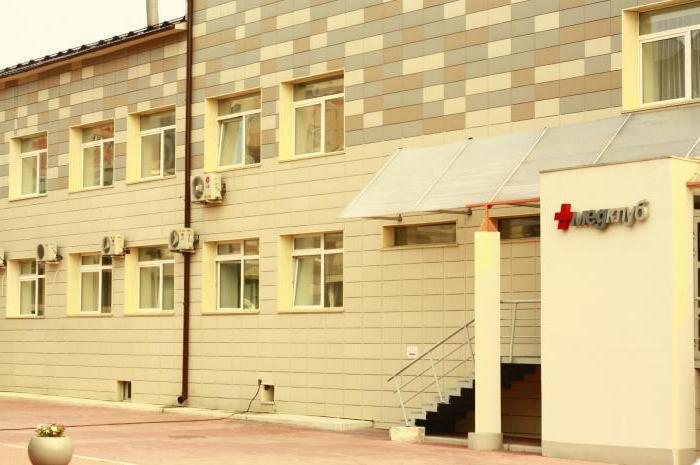 Детская городская поликлиника псков алтаева
