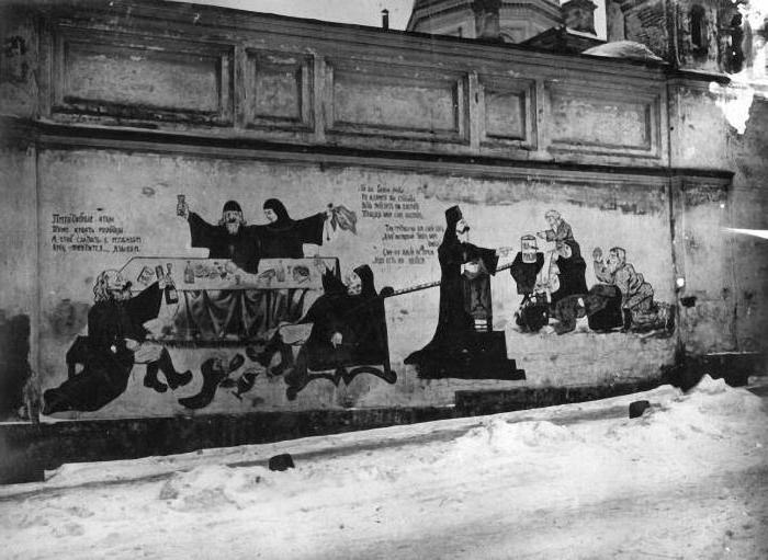 ивановский монастырь в москве история