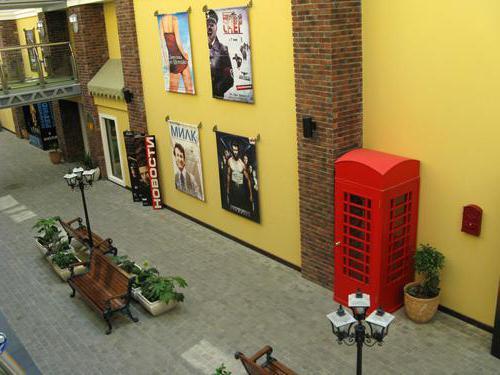 пять звезд ворошиловский торговый центр волгоград