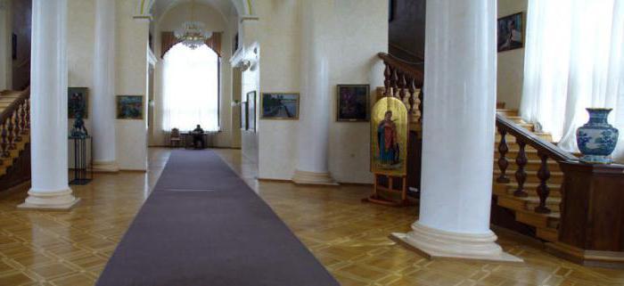 художественный музей сочи адрес