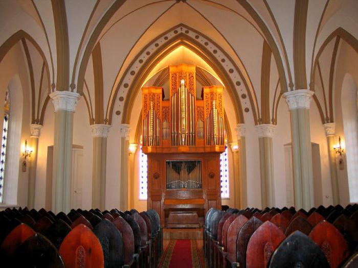 филармония органный зал иркутск