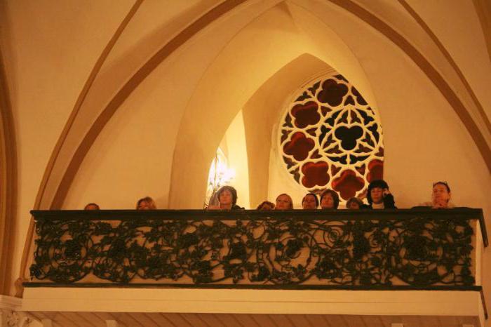 органный зал иркутск история