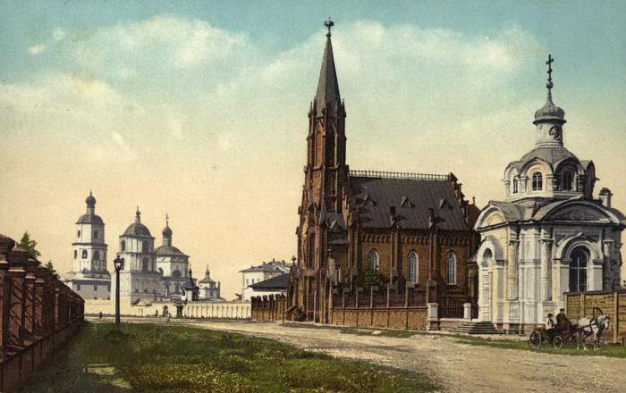 органный зал иркутск