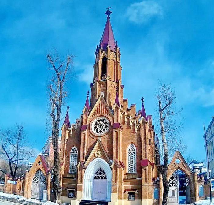 репертуар органного зала в иркутске