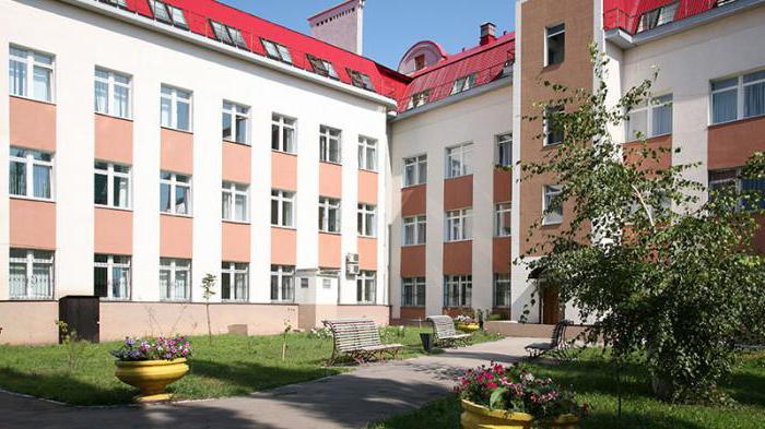 Больница 40 клиническая городская инфекционное отделение