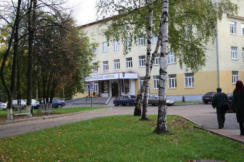 Клиническая больница кировский
