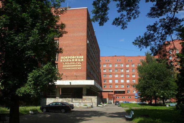 Уйская больница официальный сайт