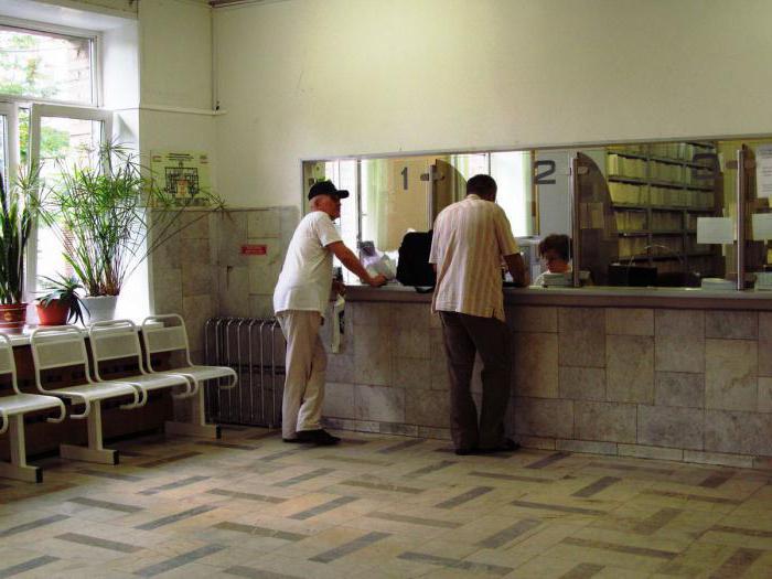 Поликлиника по 50 лет влксм