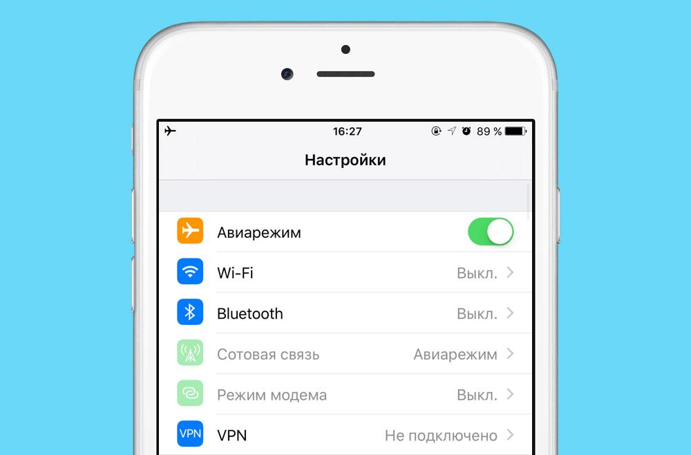 быстро садится батарея на iphone 6 способы решения