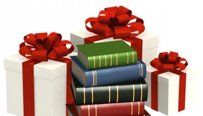 какой подарок подарить учителю на день учителя