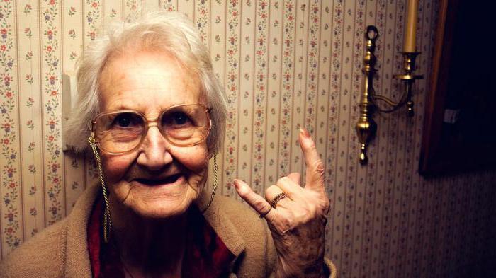 поздравление ко дню пожилых людей своими словами