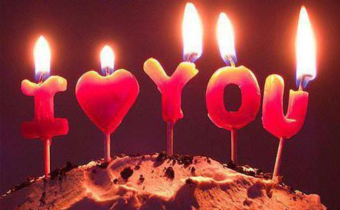 красивые поздравления с днем рождения любимому
