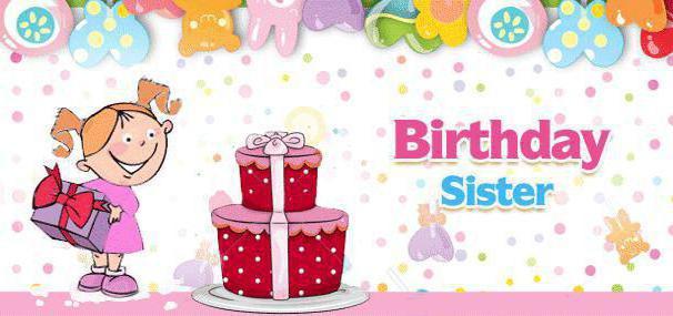 поздравление старшей сестре с Днем рождения