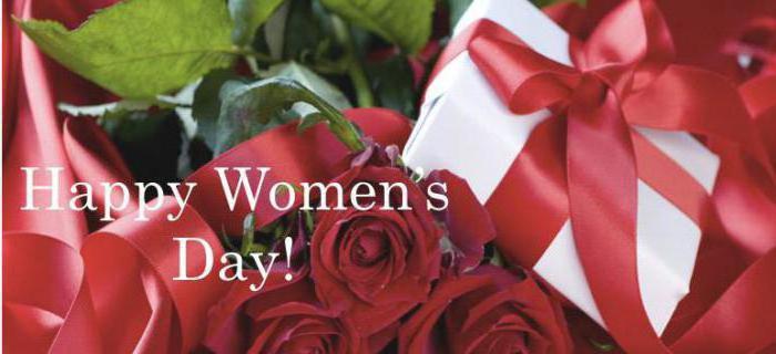 тост поздравление женщине