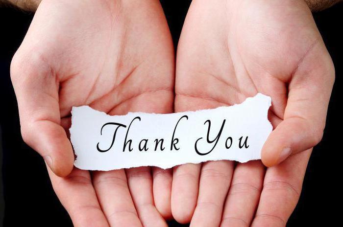 Благодарность за письмо в стихах