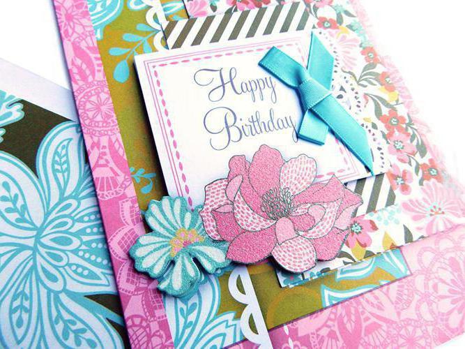 поздравления с днем рождения для подруги
