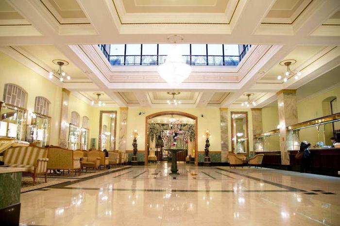 отель метропольадрес