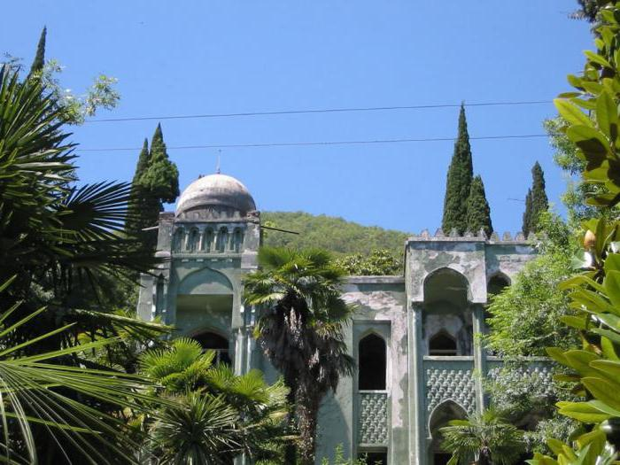 Абхазия: Гагры, пляж