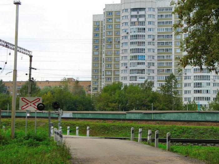 Новый район города Москвы
