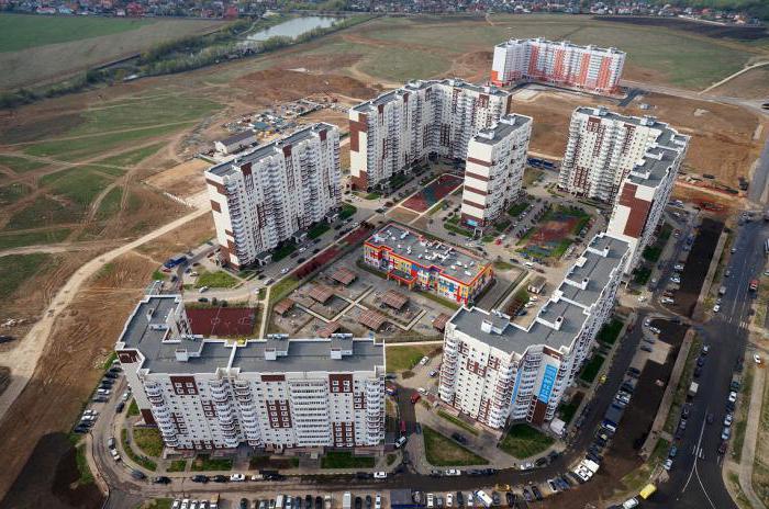 Новая Москва, район Московский