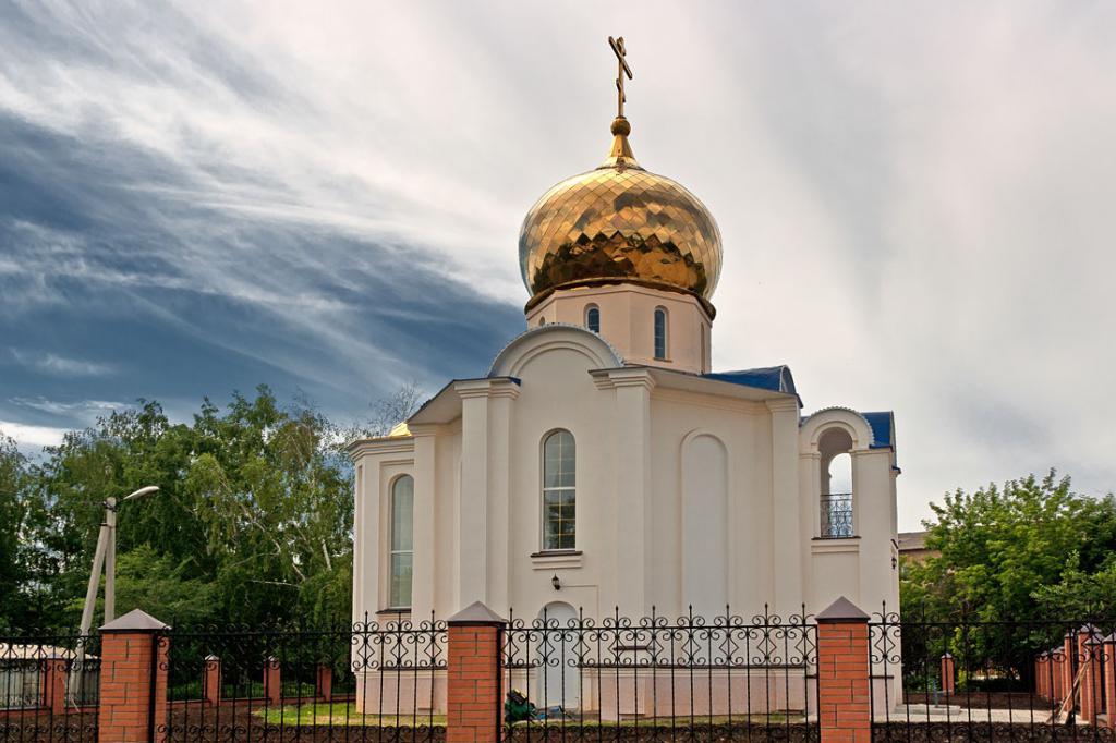 бугуруслан оренбургская область фото перехода пентеконтора биреме