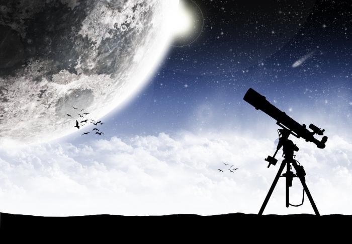 туманность в астрономии это