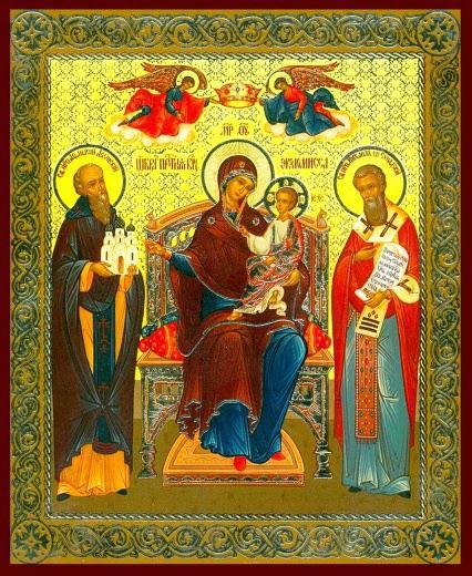 http://fb.ru/misc/i/gallery/31713/831799.jpg
