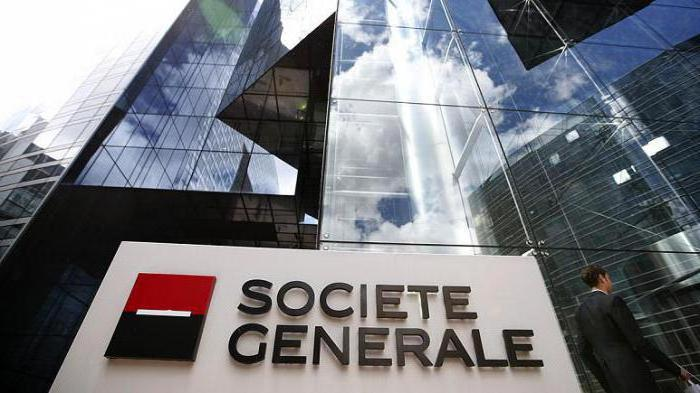 """a rogue trader at societe generale A french labor court has ordered bank societe generale to pay €450,000 ($511,000) to former trader jerome kerviel for """"wrongful dismissal"""" in 2008, kerviel's unauthorized trades cost his ex-employer €49 billion ($55 billion."""