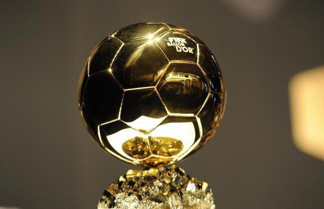 Кто получит золотой мяч в 2017 году