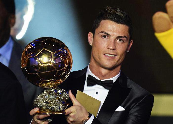 футболист года 2017 золотой мяч