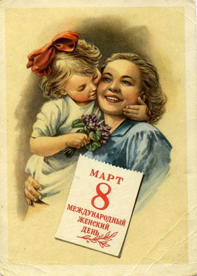 история международного женского дня