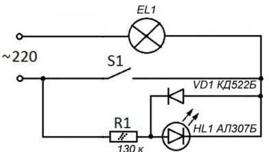 выключатель с подсветкой схема подключения