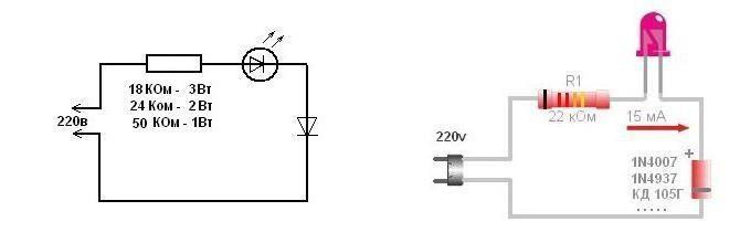 выключатель legrand с подсветкой схема подключения