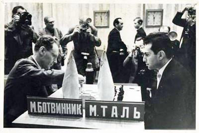 чемпион мира михаил ботвинник