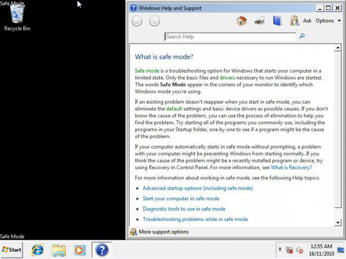 Как выйти из безопасного режима Windows 7