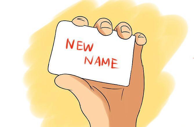 как сделать имя в вк
