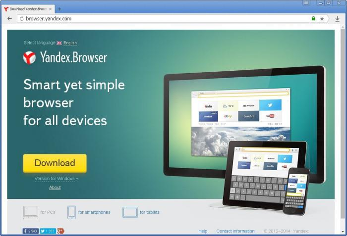 установить яндекс браузер бесплатно