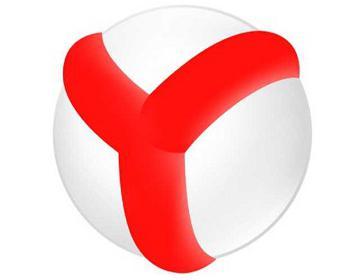 Как включить режим «Турбо» в «Яндексе ...: fb.ru/article/201944/kak-vklyuchit-rejim-turbo-v-yandekse...