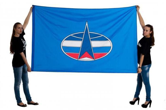 флаг военно космических сил россии