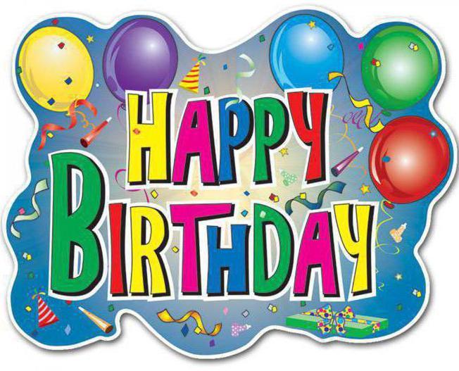 Поздравления с днем рождения от жены и сына в прозе