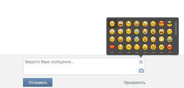 ... как «В Контакте» ставить смайлики на: fb.ru/article/204950/podrobno-o-tom-kak-v-kontakte-stavit-smayliki...