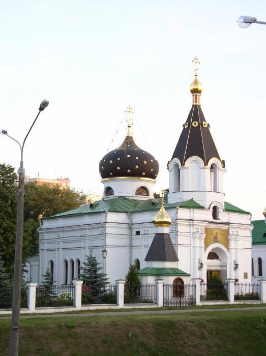 Свято елизаветинский монастырь в Белоруссии